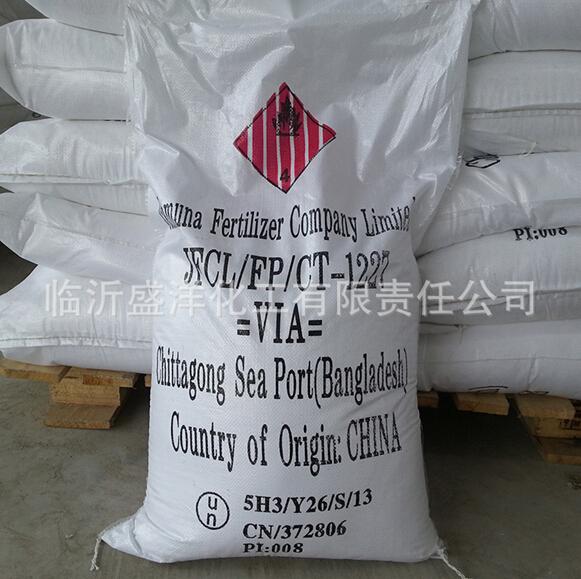 热门推荐:多聚甲醛价格,专用脲醛树脂胶